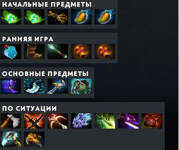 Tiny_icon_v_support