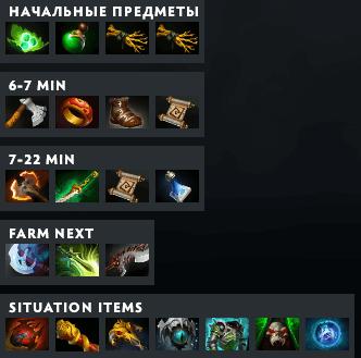 anti mage farm