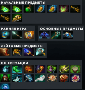 bane support