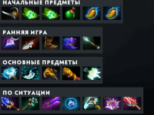 cheap windranger
