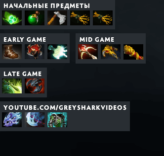 faceless void fast game