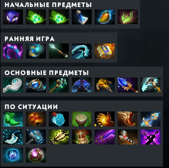 lina support