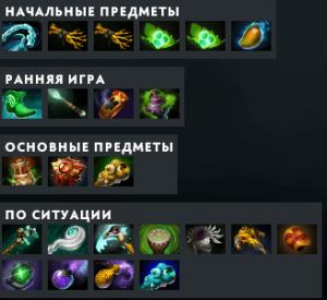 support elder titan