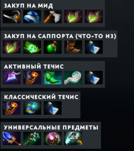 support techies